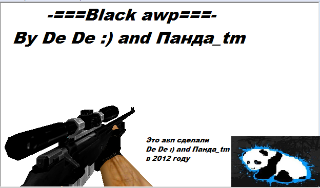 Black Awp By De De :) and Панда_tm