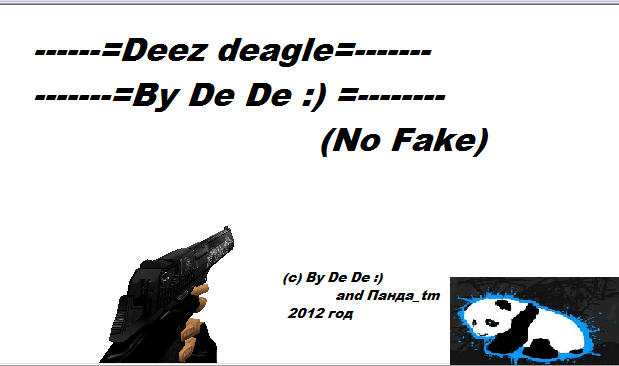 Deez Deagle By De De :) and Панда_tm