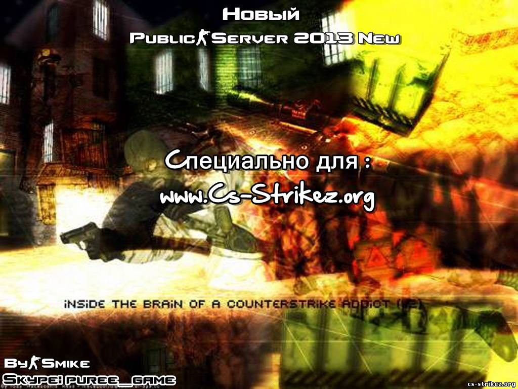 Public Server 2013 NEW - By Smike