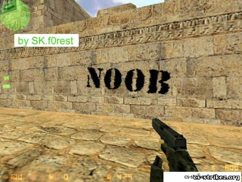 "Лого ""NOOB"" by SK.f0rest"