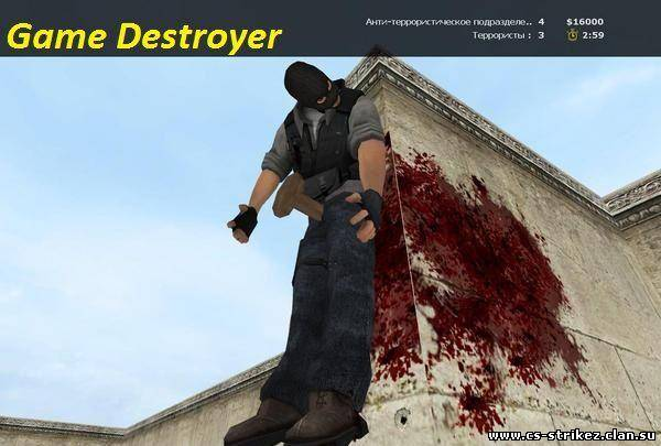 Game Destroyer