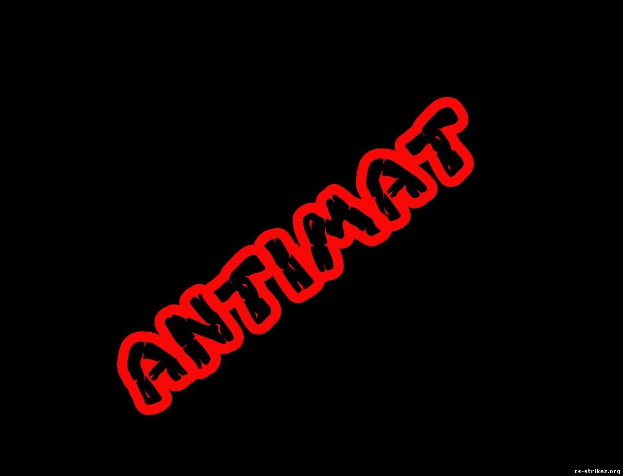 ANTIMAT new
