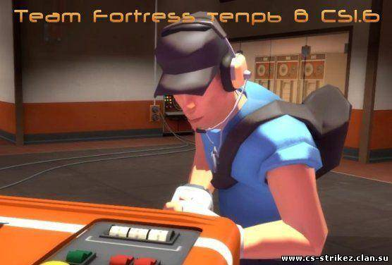 Team Fortress GabenMod