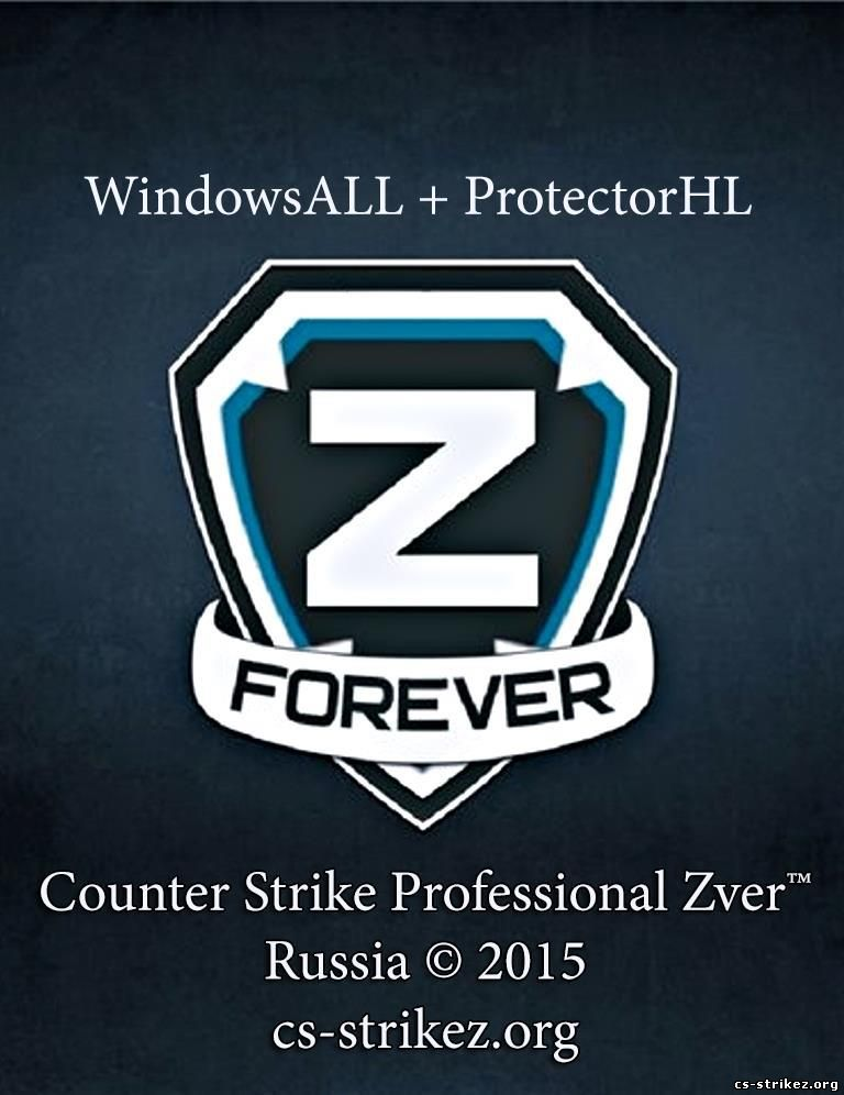 Counter Strike 1.6 Professional Zver™ (RUS 2015) WindowsALL