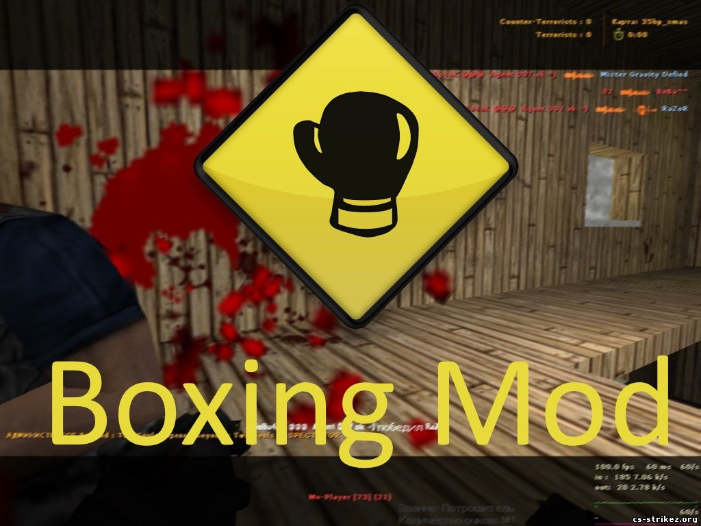 Classic BoxingMod by MapCreator