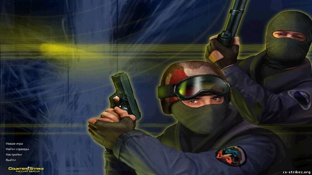 Оригинальная Counter-Strike 1.6