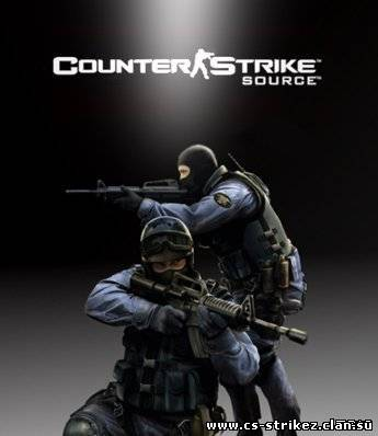 Counter-Strike: Source v.68 OrangeBox Engine FULL - Автообновление + MapPack