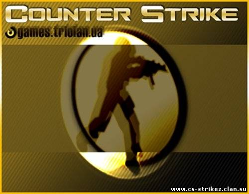 Counter-Strike 1.6 Triolan v 43