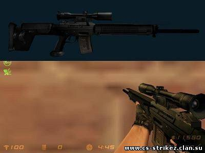 The Ultimate SG550