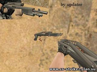Folded SPAS-12 (by updater)