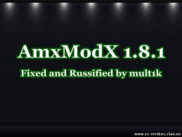 Amx mod x 1.8.1 fixed by mult1k