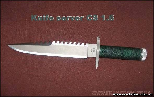 Knife server CS 1.6