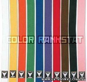 COLOR RANKSTAT