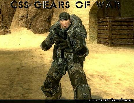 HD Models Pack - Gears of War