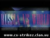 Russia vs Word