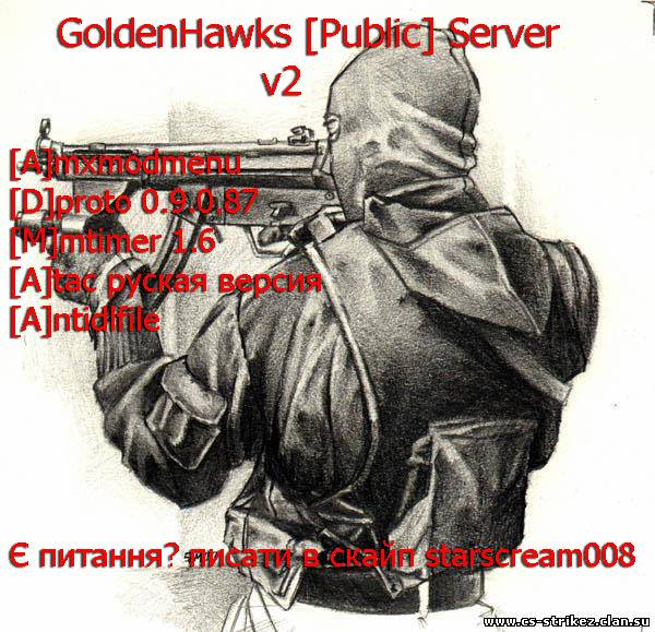 GoldenHawks [Public] Server v2