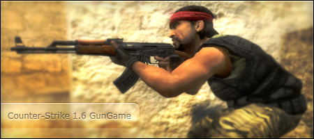 Counter-Strike 1.6 GunGame