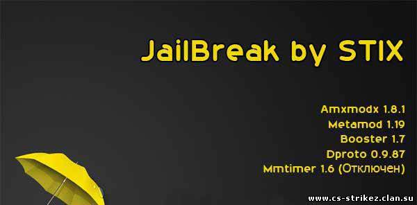 Готовый JailBreak by STIX