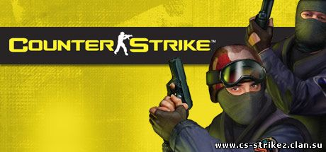 Сs 1.6 бесплатно, Counter Strike 1.6